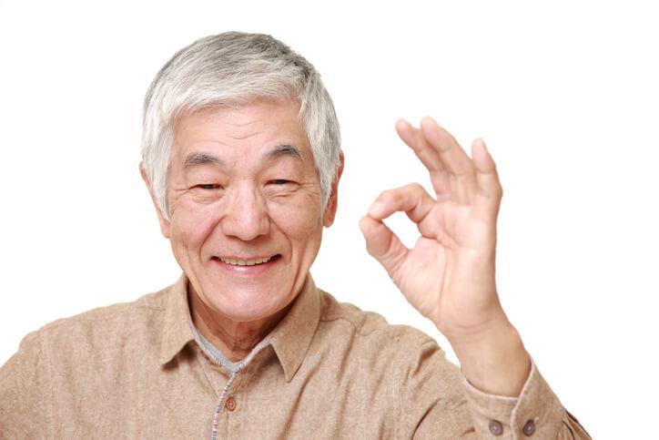研究新知—關於IMR阿茲海默症檢測的穩定性研究